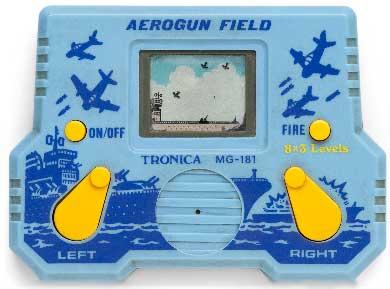aerogun-field.jpg