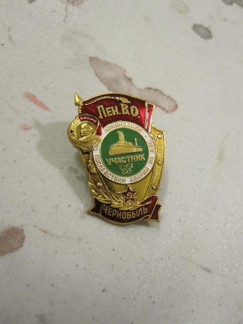 chernobyl-pin.jpg