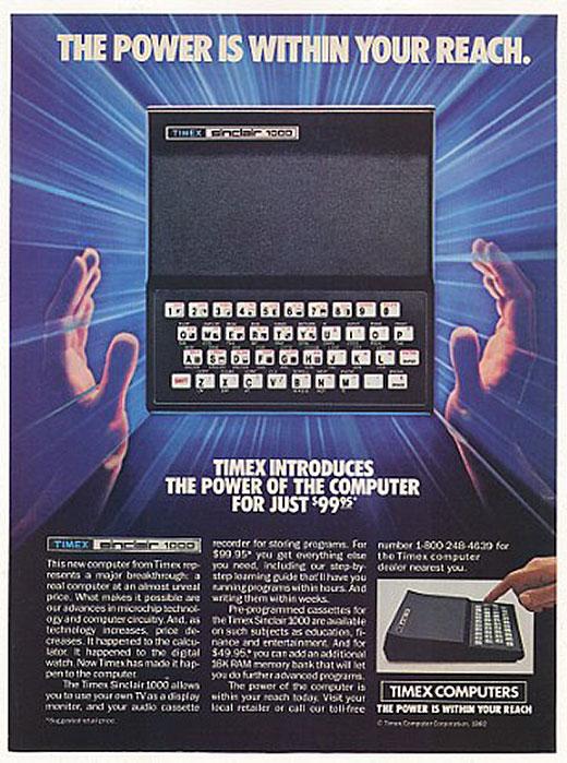 computer advertisements