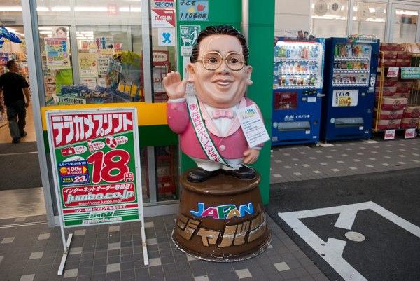 05.Sawayaka Oyaji-1