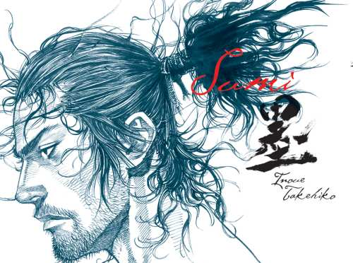 Calligraphic Manga Featuring Famous Samurai Musashi