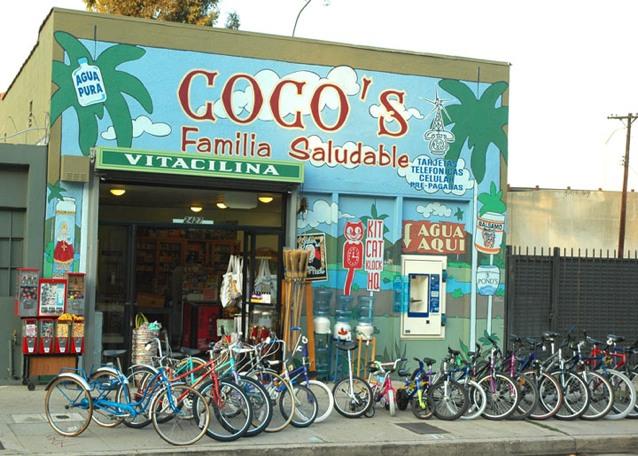Cocos-Variety