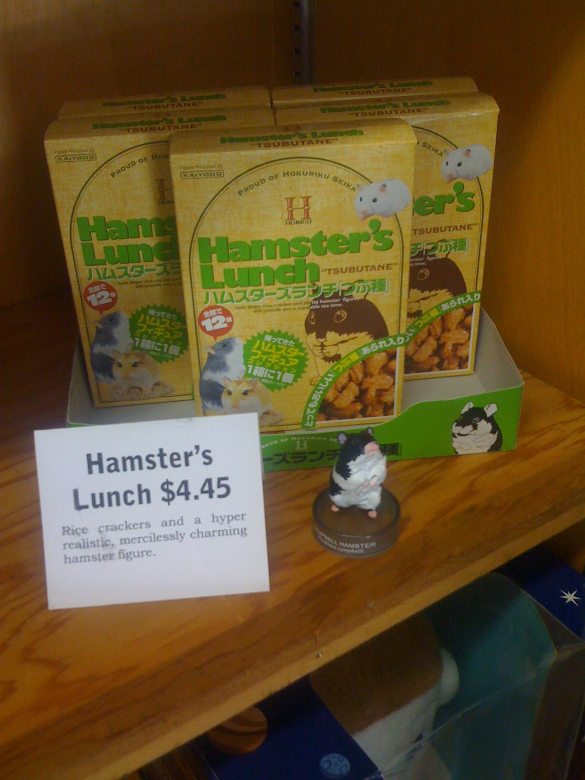 Fake Hamsters