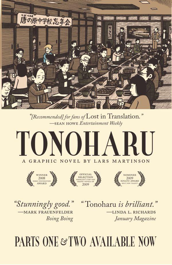 Tono2 Tabletopdisplay