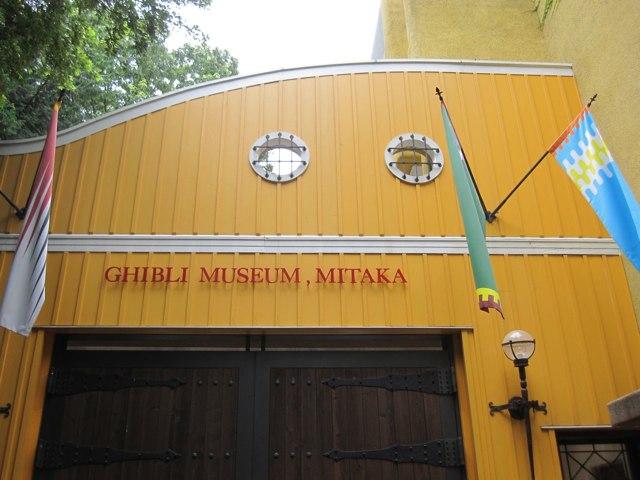 Ghibli-Museum03