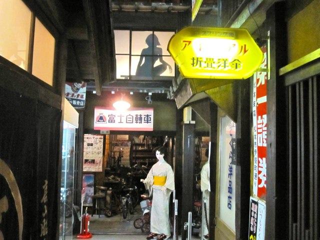 Takayama-Museum-06