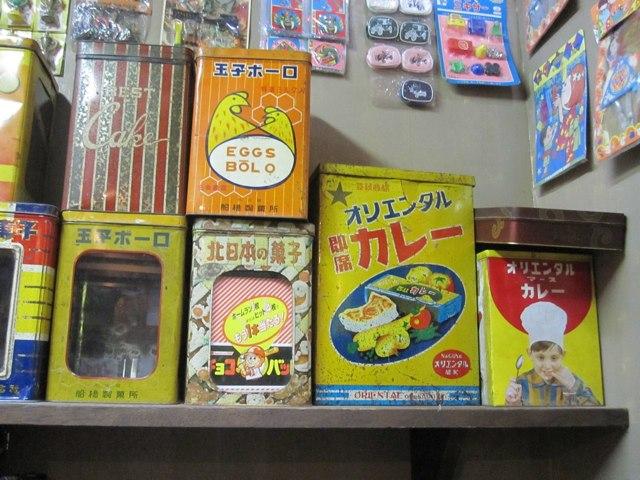 Takayama-Museum-27
