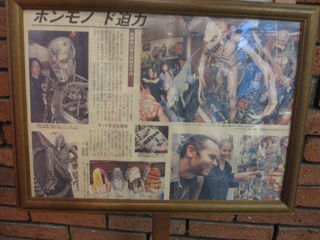 Takayama-Pop-Art08-1