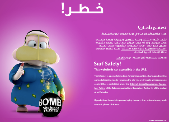Landing page for blocked sites in the UAE / Boing Boing