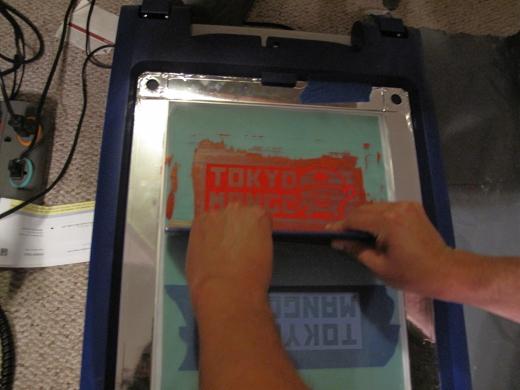 yudu printing.JPG