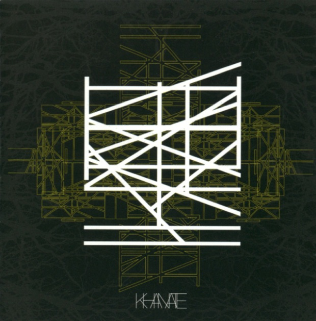 Cmsassets Blog Metal Gallery-Heavy Metal Albums-Khanate