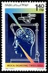 Images  Chudler Stamps Isrlas
