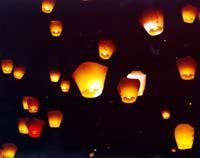 http://www.boingboing.net/images/_info_festival_c_icon_sky.jpg