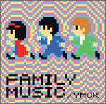 J Img Family Music