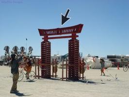 Cursor kite