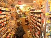 Tk Images Osaka Cimg2496