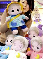 http://www.boingboing.net/images/_us.yimg.com_p_afp_20050223_capt.sge.nem02.230205162949.photo00.photo.default-278x378.jpg