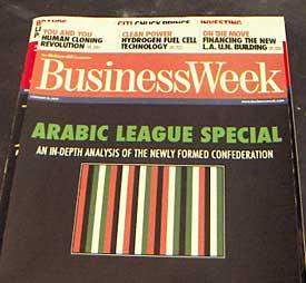 http://www.boingboing.net/images/arabicleague.jpg