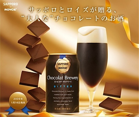 Chocolate Beer in Japan