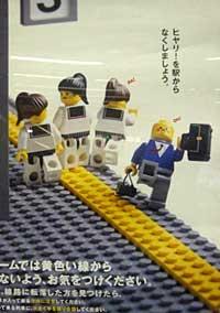 http://www.boingboing.net/images/japanesesign-2.jpg