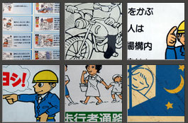 http://www.boingboing.net/images/japanesesigns.jpg