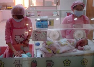 Hello Kitty Maternity Hospital