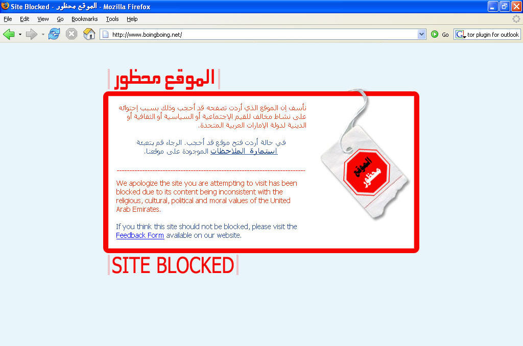 """The image """"http://www.boingboing.net/images/lguaeboingboingboinged.jpg"""" cannot be displayed, because it contains errors."""