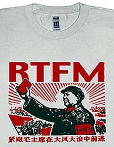 http://www.boingboing.net/images/rtfm-mao.jpg