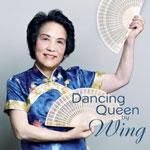 http://www.boingboing.net/images/wingsings.jpg