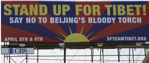 http://www.boingboing.net/images/x_2008/billboard1tibet08.png
