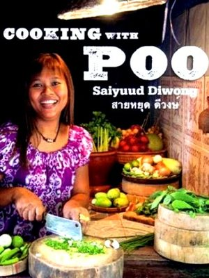 Getahead 2012 Feb 24Book