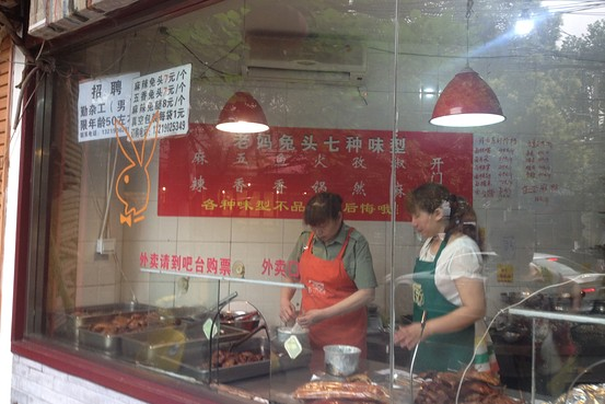 Note the logo painted on the window of this rabbit head eatery in Chengdu, Sichuan. Olivia Geng/The Wall Street Journal.