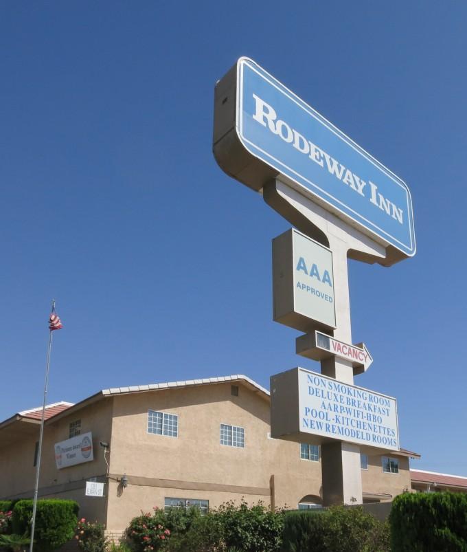 motel p