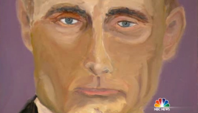A detail of one of the paintings by George W. Bush.