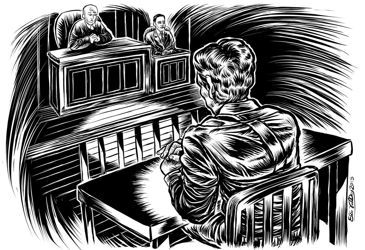 Illustration for the Intercept by Eli Valley
